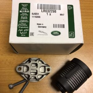 RANGE ROVER EVOQUE FREELANDER 2 REAR DIFF HALDEX GEN 4 OIL ADAP FILTER LR032298